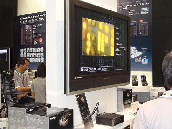 Computex 2009