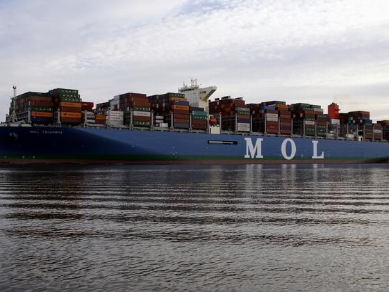 MOL TRIUMPH - Das größte Containerschiff der Welt