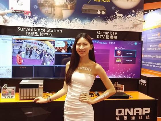 QNAP IT Monat in Taiwan 2016